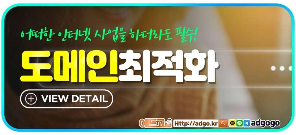 싱크대상판수리광고대행사홈페이지제작